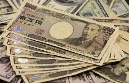 Yen Plunges to New Six-Year Low vs Canadian Dollar Amid