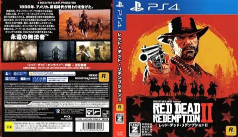 Red Dead Redemption 2 PS4 to Release on 2 Discs