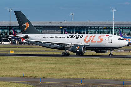 Airbus A310-300 | Latest Photos | Planespotters